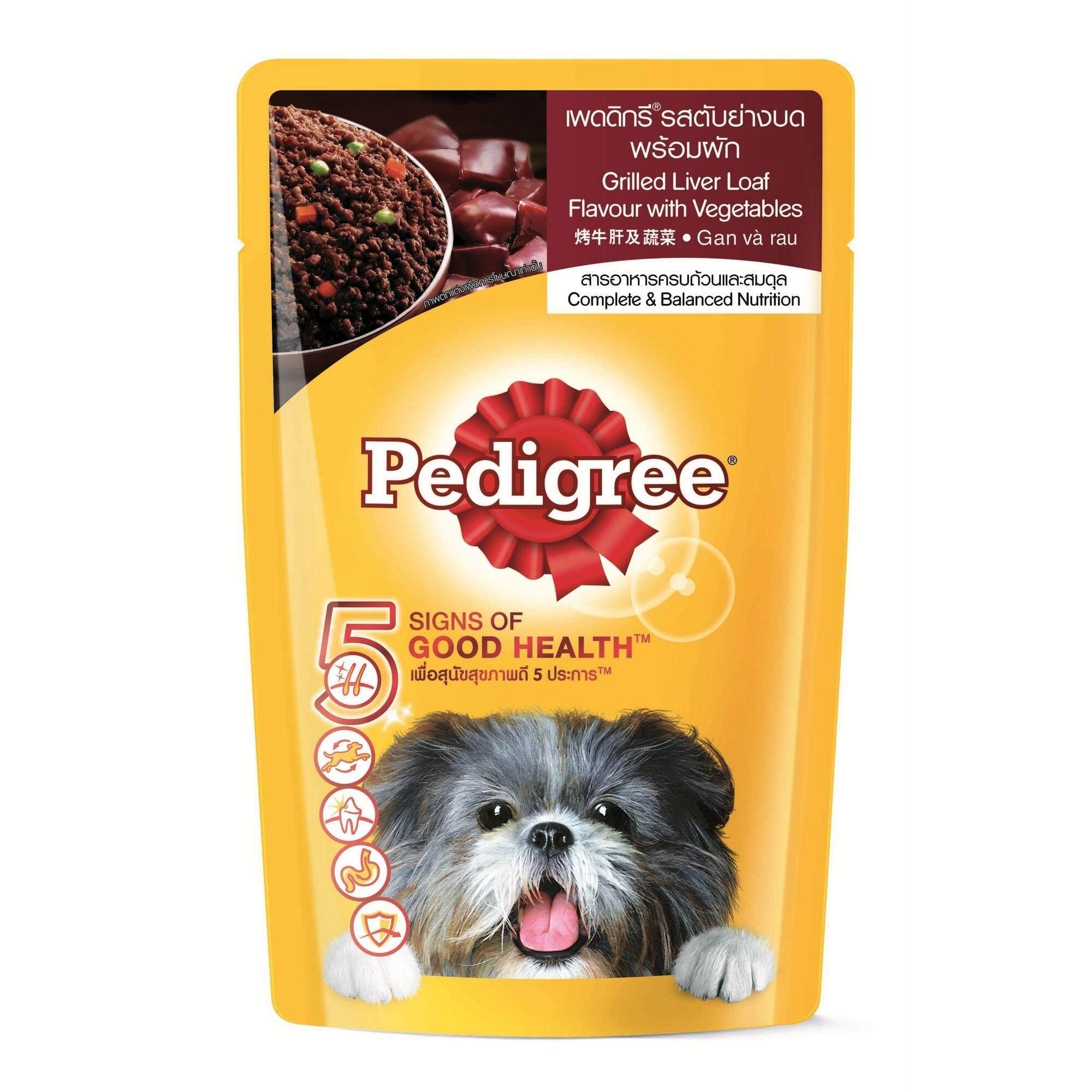 เพดดิกรี®อาหารสุนัขชนิดเปียก แบบเพาช์ รสตับย่างบดและผัก 130 กรัม 1 ซอง.