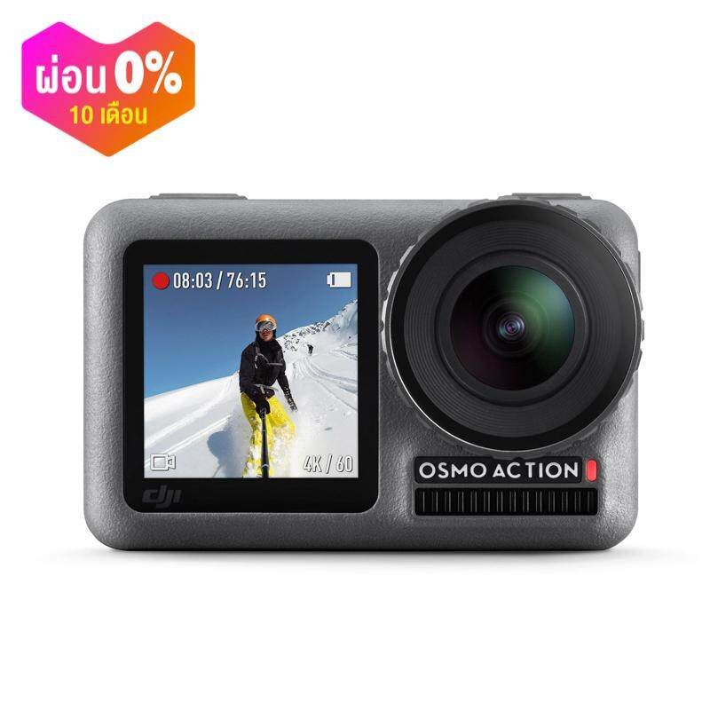 Dji Osmo Action Action Camera กล้องแอคชั่น 4k 60fps, Dual Screen Size 2.25  & 1.4 , Hdr Video, 8x Slow Motion, Waterproof 11m - (osmo-Action).