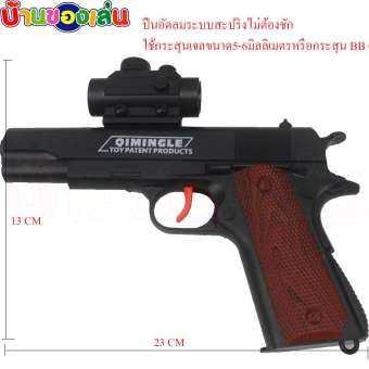 KNK TOY ปืนของเล่น ปืนสั้น ปืนระบบสปริง ปืนกึ่งออโต้ ของเล่น ของเล่นเด็ก PP600-