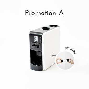 เครื่องชงกาแฟแบบแคปซูล POP POD Capsule Coffee Machine   Promotion A-