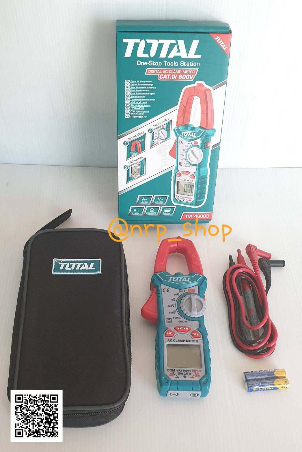 TOTAL แคลมป์มิเตอร์ TMT46003