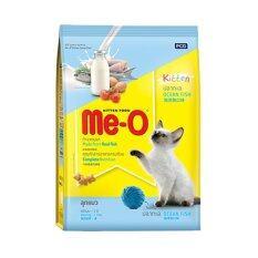 ส่วนลด Me O อาหารแมวเม็ด ลูกแมว รสปลาทะเล 2 8 กก Me O