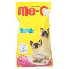 Me O อาหารแมวเม็ด รสซีฟู้ด 7 กก ถูก