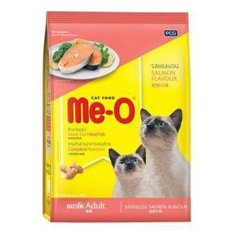Me-o (Meo) Cat Food Salmon 2.8 Kg อาหารแมว มีโอ แบบเม็ด รสแซลมอน ขนาด 2.8 กิโลกรัม-