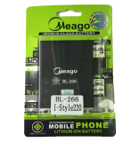 ส่วนลด Meago Phone Battery For I Mobile I Style220 Bl 266 ไทย