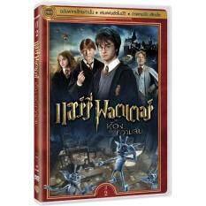 Media Play Harry Potter And The Chamber Of Secret/แฮร์รี่ พอตเตอร์ กับห้องแห่งความลับ (dvd-Vanilla).
