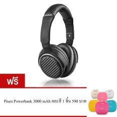 ซื้อ Mee Audio หูฟังบลูธูทเเบบ Over Ear รุ่น Matrix 2 Black ประกันศูนย์ไทย ถูก ใน ไทย
