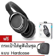 ขาย Meelectronics Mee Audio Matrix2 Fullsize Bluetooth หูฟังแบบครอบหู บลูทูธ ไร้สาย คุณภาพเสียงระดับ Audiophile Black Meelectronics
