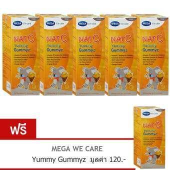 Mega We Care Nat C Yummy gummyz (5กล่อง แถม 1กล่อง )
