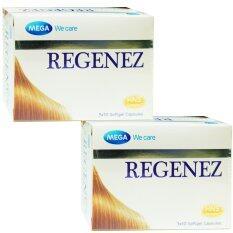 Mega We Care Regenez สำหรับผู้มีปัญหาผมร่วง 30 แคปซูล (2กล่อง) By Asokevej.