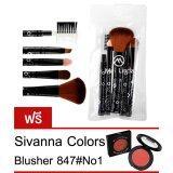 ซื้อ Mei Linda ชุดแปรงแต่งหน้า 5 Pcs Md4098 รุ่น Sunflower Black แถมฟรี Sivanna Colors Blusher No 847 01 ใน กรุงเทพมหานคร