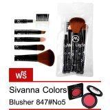 ราคา Mei Linda ชุดแปรงแต่งหน้า 5 Pcs Md4098 รุ่น Sunflower Black แถมฟรี Sivanna Colors Blusher No 847 05 ใหม่