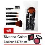 ราคา Mei Linda ชุดแปรงแต่งหน้า 5 Pcs Md4098 รุ่น Sunflower Black แถมฟรี Sivanna Colors Blusher No 847 09 ออนไลน์ กรุงเทพมหานคร