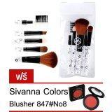 ราคา Mei Linda ชุดแปรงแต่งหน้า 5 Pcs Md4098 รุ่น Sunflower White แถมฟรี Sivanna Colors Blusher No 847 08