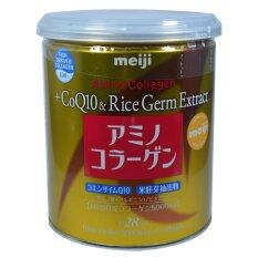 ซื้อ Meiji Amino Collagen Coq10 Rice Germ Extract เมจิ คอลลาเจนผงจากญี่ปุ่น 5000 มก โคคิวเท็นและสารสกัดจากจมูกข้าว 200G 1 กระป๋อง ใหม่