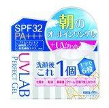 ราคา Meishoku เมโชกุ ยูวีแล็บ เพอร์เฟค เจล เอสพีเอฟ 32 พีเอ ใหม่ล่าสุด