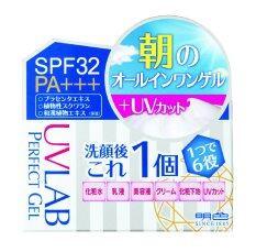ขาย Meishoku เมโชกุ ยูวีแล็บ เพอร์เฟค เจล เอสพีเอฟ 32 พีเอ Meishoku ผู้ค้าส่ง