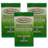 โปรโมชั่น Meiyong เหมยหยง ครีมสมุนไพรสาหร่าย Super Whitening 3 กล่อง ถูก