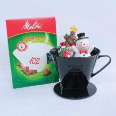 โปรโมชั่น Melitta Coffee Dripper Set Size 102 เซ็ทอุปกรณ์คอฟฟี่แฮนด์ดริป 102