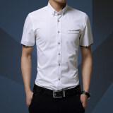 ราคา Men S Cotton Short Sleeve Shirt Business Casual Slim Mens Dress Shirts Chemise M 5Xl ใน จีน