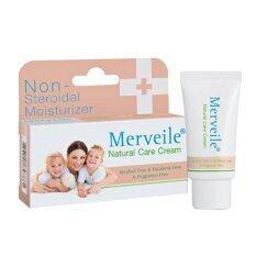 ส่วนลด Merveile Natural Care Cream บรรเทาอาการระคายเคือง ผด ผื่น คัน Thailand