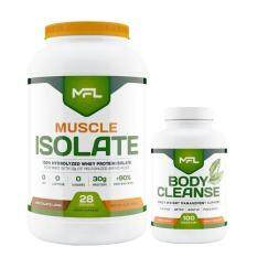 ราคา Mfl Set Isolate 2 Lbs Chocolate Body Cleanse 100 Caps ที่สุด