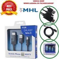 Mhl Hdmi สำหรับ Samsung Note3 8 S4 S3 Black Mhl ถูก ใน ปทุมธานี