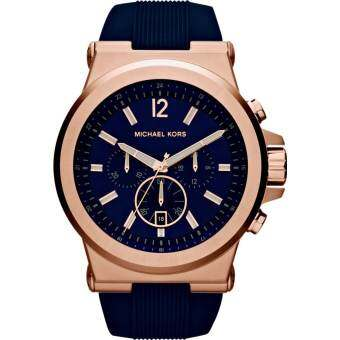 Michael Kors Dylan Navy Dial Rose Gold-tone Navy Silicone Strap Men's Watch MK8295