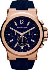 Michael Kors Dylan Navy Dial Rose Gold Tone Navy Silicone Strap Men S Watch Mk8295 ใหม่ล่าสุด