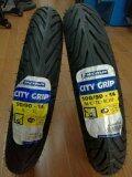 ราคา Michelin รุ่น City Grip ขนาด 90 90 14 100 90 14 ถูก