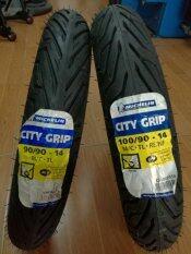 ราคา Michelin รุ่น City Grip ขนาด 90 90 14 100 90 14 Michelin กรุงเทพมหานคร
