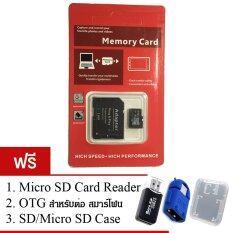 Micro SD 128 gb Class10 (ของแถม 3 รายการ)