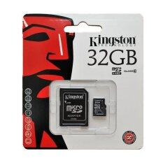 Micro SD 32GB Kingston (SDHC Class 10)