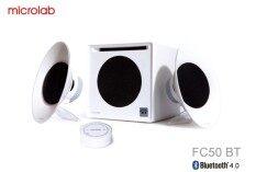 Microlab FC50BT Speaker Bluetooth ลำโพงบลูทูธ 2.1 สีขาว รับประกันศูนย์