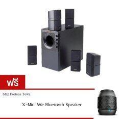 MICROLAB X3/5.1 พร้อมซัฟวูฟเฟอร์ ฟรี X-mini We Bluetooth Speaker.