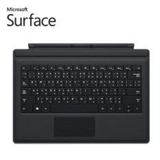 ราคา Microsoft Surface Type Cover Sc Thai Hdwr Black N5X 00018 ใหม่