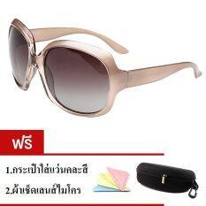 ราคา Midoricho Fashion Sunglasses แว่นตากันแดด Polarized รุ่น 3113 สี Champagne แถมฟรี กระเป๋าใส่แว่นและผ้าเช็ดเลนส์ ใหม่