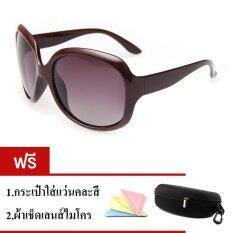 Midoricho Fashion Sunglasses แว่นตากันแดด Polarized รุ่น 3113 (สีม่วงแดง Claret) แถมฟรี กระเป๋าใส่แว่นและผ้าเช็ดเลนส์.