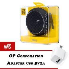 MIFA F1 Bluetooth Speaker ลำโพงบลูทูธแบบพกพา รุ่น F1(Black)Free Adapter USB 5V1A (White)