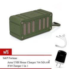 Mifa ลำโพงบลูทูธ รุ่น F6 (Green) Free Arun USB Charger 700 Original + สาย USB 3 ni 1