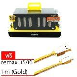 ความคิดเห็น Mifa ลำโพง Bluetooth รุ่น F6 สีดำ ฟรี Remax I5 I6 Gold Cable 1M Gold
