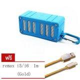 ซื้อ Mifa ลำโพงบลูทูธ Bluetoothรุ่น F6 Blue Free Remax I5 I6 1M Gold