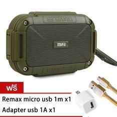 MIFA ลำโพงบลูทูธกันน้ำ F7 (Army Green) Free remax micro usb high speed cable 1m gold+Adapter usb 1A