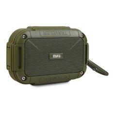ราคา Mifa ลำโพงพกพา Bluetooth Speaker รุ่น F7 Army Green ใน ไทย