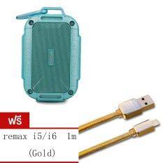 MIFA ลำโพงพกพา Bluetooth Speaker รุ่น F7 (light blue) Free remax i5/i6 1m (Gold)