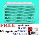 Mifa M1 เขียว Stereo Bluetooth Speaker ลำโพงบลูทูธ รองรับ Sd Card ประกันศูนย์ Free Kingston Micro Sd Card 8 Gb มูลค่า 390 บ Mifa ถูก ใน กรุงเทพมหานคร