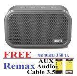 ส่วนลด สินค้า Mifa M1 เทา Stereo Bluetooth Speaker ลำโพงบลูทูธ รองรับ Sd Card ประกันศูนย์ Free Aux Audio Cable ยี่ห้อ Remax มูลค่า 350 บ