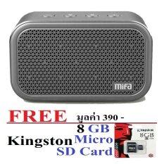 ราคา Mifa M1 เทา Stereo Bluetooth Speaker รองรับ Sd Card ประกันศูนย์ Free Kingston Micro Sd Card 8 Gb มูลค่า 390 บ ที่สุด