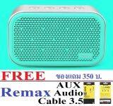 Mifa M1 ฟ้า Stereo Bluetooth Speaker ลำโพงบลูทูธ รองรับ Sd Card ประกันศูนย์ Free Aux Audio Cable ยี่ห้อ Remax มูลค่า 350 บ ใหม่ล่าสุด