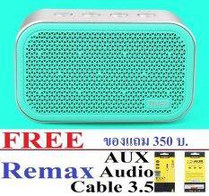 Mifa M1 ฟ้า Stereo Bluetooth Speaker ลำโพงบลูทูธ รองรับ Sd Card ประกันศูนย์ Free Aux Audio Cable ยี่ห้อ Remax มูลค่า 350 บ Mifa ถูก ใน กรุงเทพมหานคร